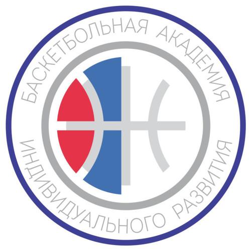 Balkan-KK