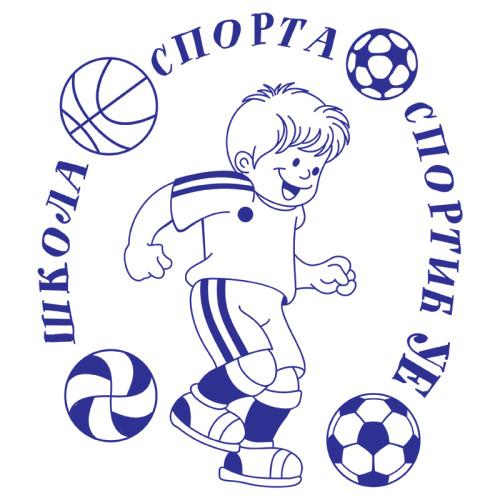sportic