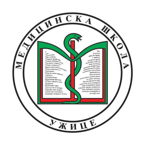 Medicinska-skola-Uzice