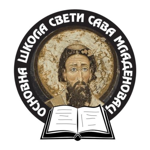 Osnovna-skola-Sveti-Sava