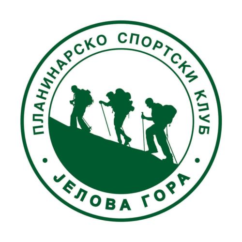 Planinarsko-sportski-klub-Jelova-Gora