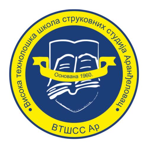 VTSSS-Arandjelovac