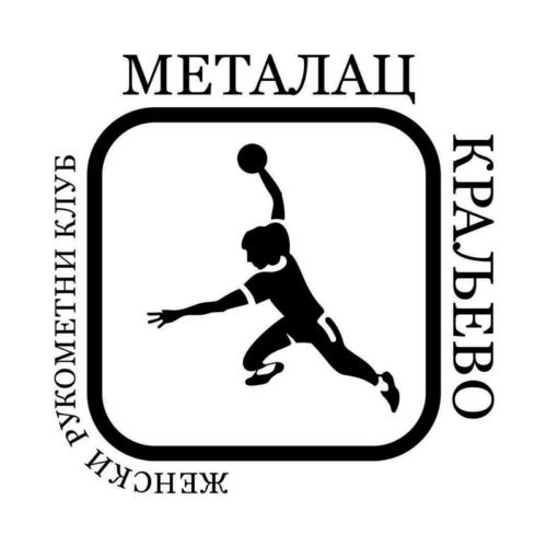 ZRK-Metalac