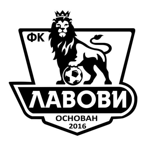 Lavovi-FK