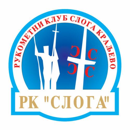 Sloga-Kraljevo-RK