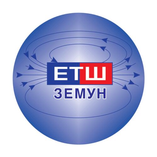 ETS-Zemun