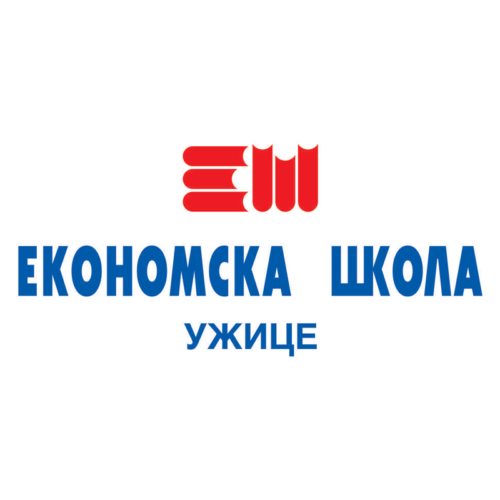 Ekonomska-skola-Uzice