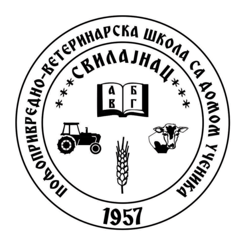 Poljoprivredno-veterinarska-skola-Svilajnac