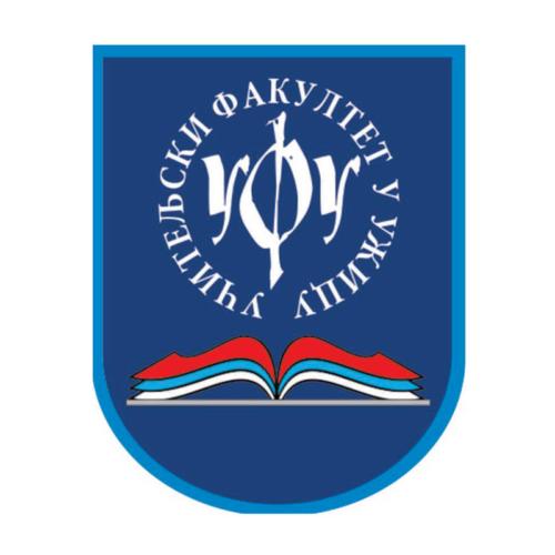 Uciteljski-fakultet-Uzice