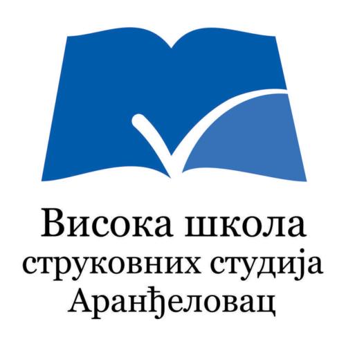 Visoka-skola-Arandjelovac